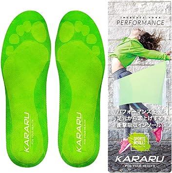 KARARU(カラル) インソール 衝撃吸収 かかと 靴 なかじき クッション 【スポーツに最適】