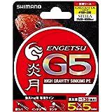シマノ(SHIMANO) PEライン 炎月 G5 200m 0.8号 6.2lb マルチカラー PL-G65P