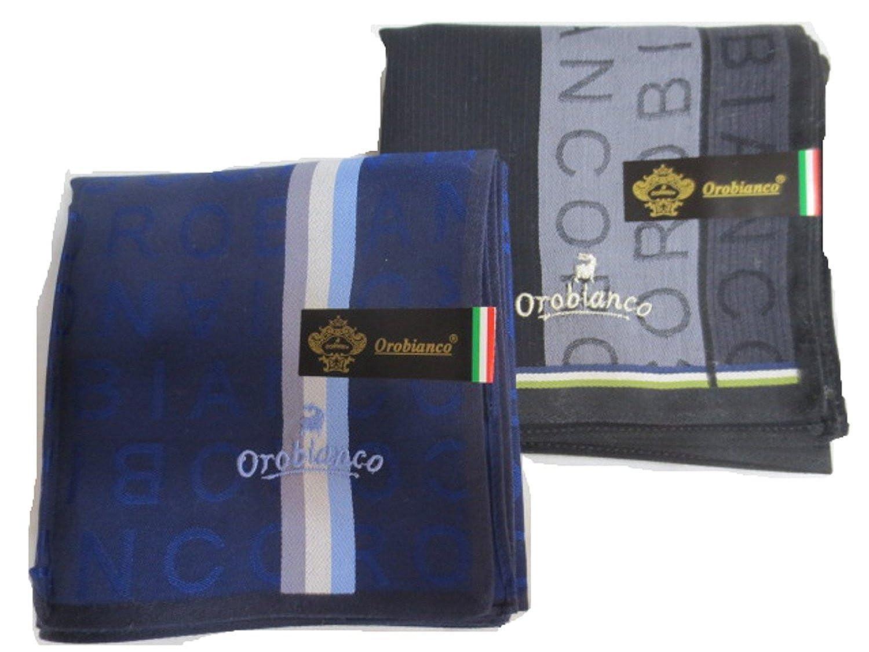 orobianco。紺と黒のそれぞれ異なる柄の2枚組です。