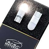 ぶーぶーマテリアル T10 LED ホワイト 白 ハイグレードモデル 優しく明るい光拡散タイプ 2個セット 12V 極性フリー 高精度 高品質 長寿命100,000時間