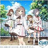 【Amazon.co.jp限定】CUE! 02 Single「beautiful tomorrow」[初回限定盤](CD+DVD)(デカジャケット付き)
