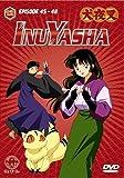 InuYasha, Vol. 12, Episode 45-48