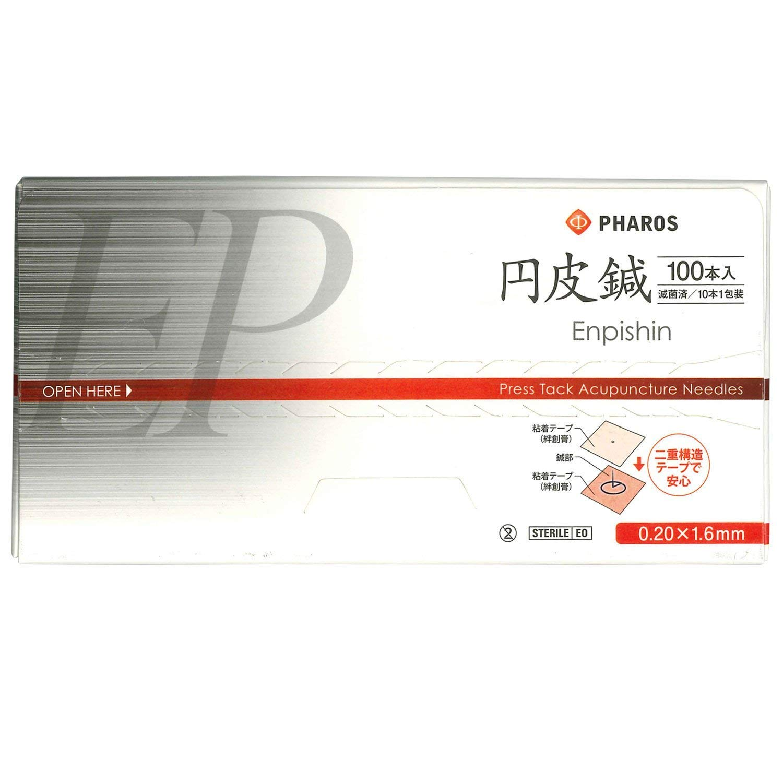 vinco ファロス円皮鍼 (100本入) 太さ0.20mm×針長1.6mm x50箱セット 太さ0.20mm×針長1.6mm×50箱  B07MRF1R4F