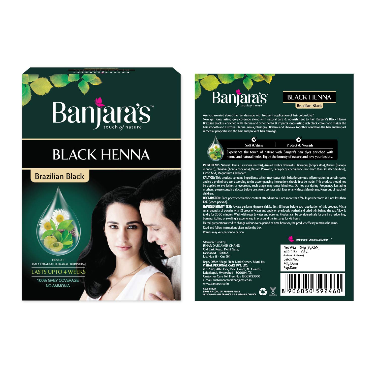Banjara's Black Henna Brazilian Black 54 gm Rich black hair colour - No ammonia