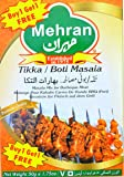 Mehran Tikka Masala Powder - 50 gm (633152001252)