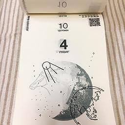Amazon Co Jp 新日本カレンダー 19年 宙の日めくり カレンダー 日めくり Nk18 19年 1月始まり 文房具 オフィス用品