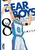 DEAR BOYS(8) (月刊少年マガジンコミックス)