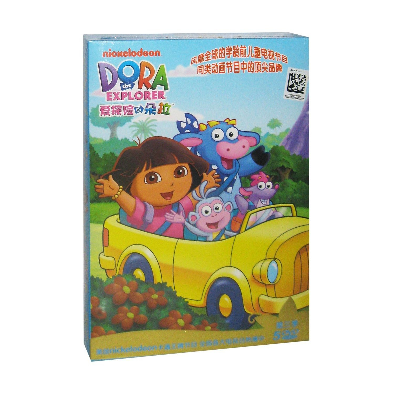 Amazon com: Dora The Explorer - 3 (Mandarin Chinese Edition): Movies