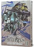機動戦士ガンダム 鉄血のオルフェンズ 弐 3 (特装限定版) [Blu-ray]