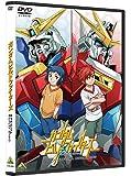 ガンダムビルドファイターズ スペシャルビルドディスク [DVD]