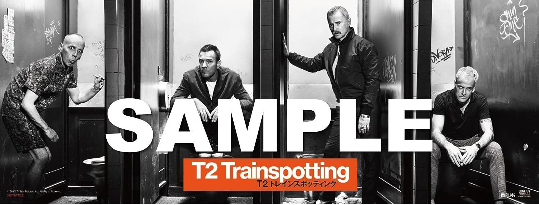 T2 トレインスポッティングAmazon限定オリジナルワイドポスター