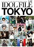 IDOL FILE(アイドル・ファイル) Vol.02