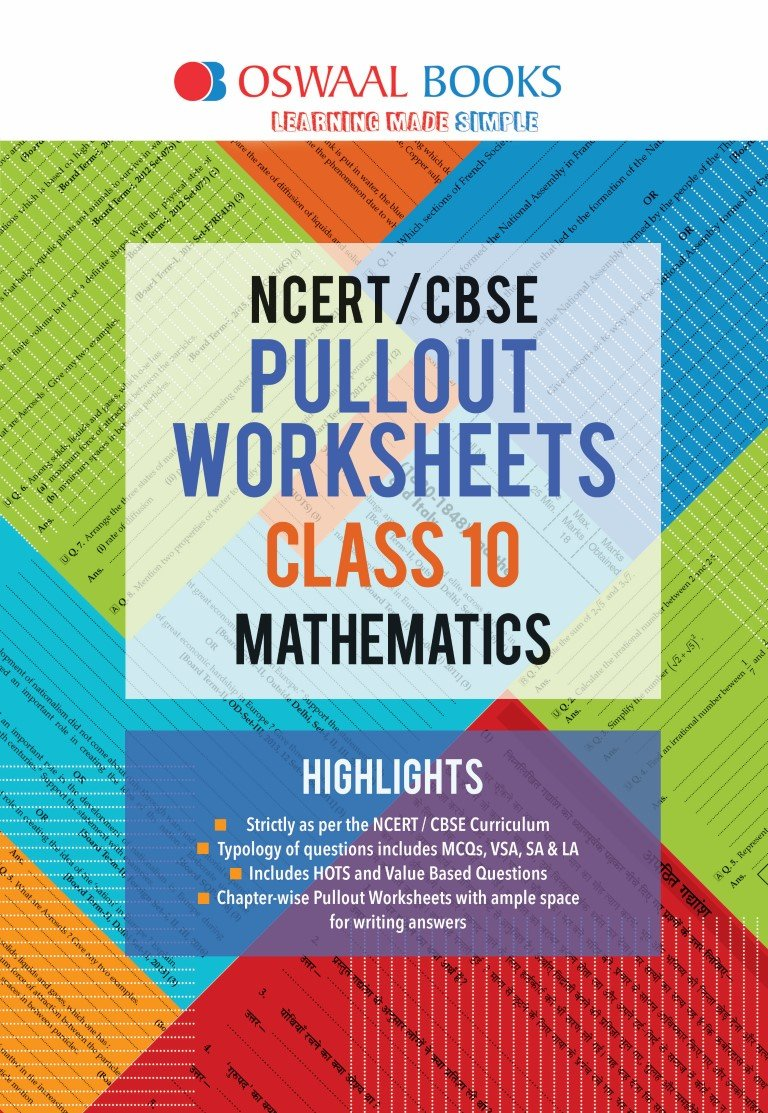 Oswaal NCERT & CBSE Pullout Worksheets Class 10 Maths: Amazon.in ...