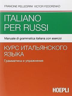 Italiano per russi: manuale di grammatica italiana con esercizi.