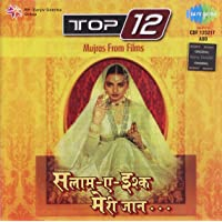 Top 12 - Mujras From Films