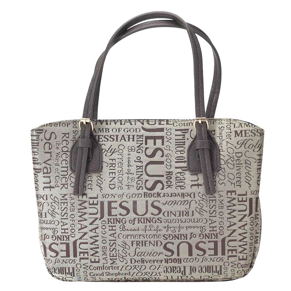 Brown Purse 9 x 11.5 inch Fashion Jacquard Fabric Bible Cover Case with Handle Dicksons