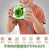 デジタルカメラ YISENCEフルHD 1080P 24.0MPデュアルスクリーン オートフォーカス デジカメ