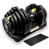 MRG 可変式 ダンベル 40kg トレーニングマット セット アジャスタブルダンベル 5~40kg 17段階調節 ダイヤル 可変ダンベル トレーニング マット 付き [1年保証]