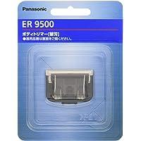 Panasonic blade body trimmer ER9500