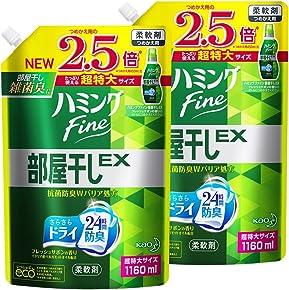 【まとめ買い】ハミングファイン 柔軟剤 部屋干しEX フレッシュサボンの香り 詰替用 1160ml×2個