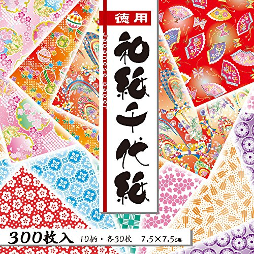 300s Japanese Chiyami origami Paper (3 inch square - one sided)