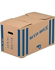 SmartBox Cargo-Box, Scatole cartone per trasloco 63,7x34 cm 64,5x34,8 cm 36 cm 85 l 118249122 (conf.10)