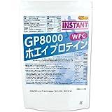 GP8000 ホエイプロテイン【instant】 1kg WPC 溶けやすい造粒品飲みやすさをUP [02] NICHIGA(ニチガ)