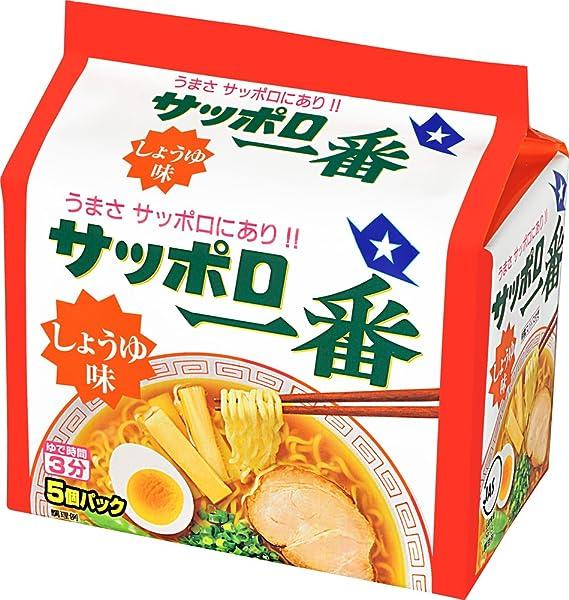 Image result for サッポロ一番 しょうゆ味
