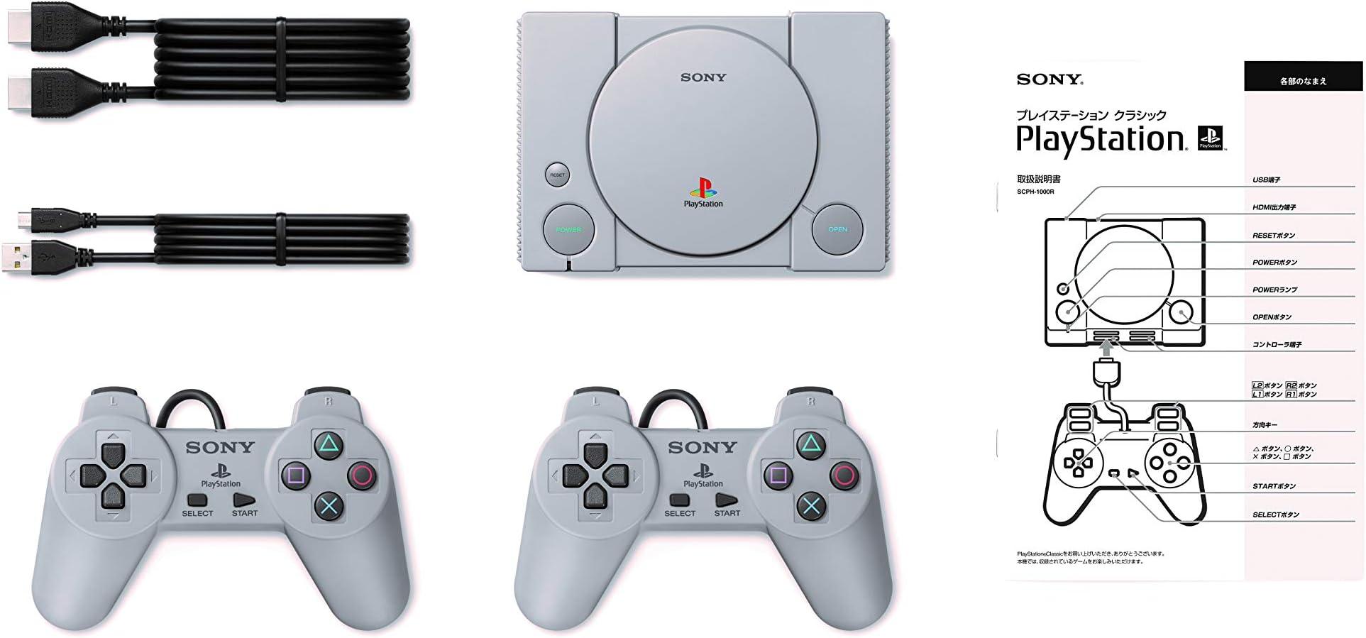 אוהבים נוסטלגיה? PlayStation Classic Console כולל 2 שלטים ו-20 משחקים
