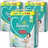 【パンツ Mサイズ】パンパース オムツさらさらケア (6~11kg)228枚(76枚×3パック) [ケース品] 【Amazon限定品】