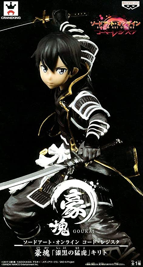 Amazon.com: Banpresto Sword Art Online Code Register GOKAI ...