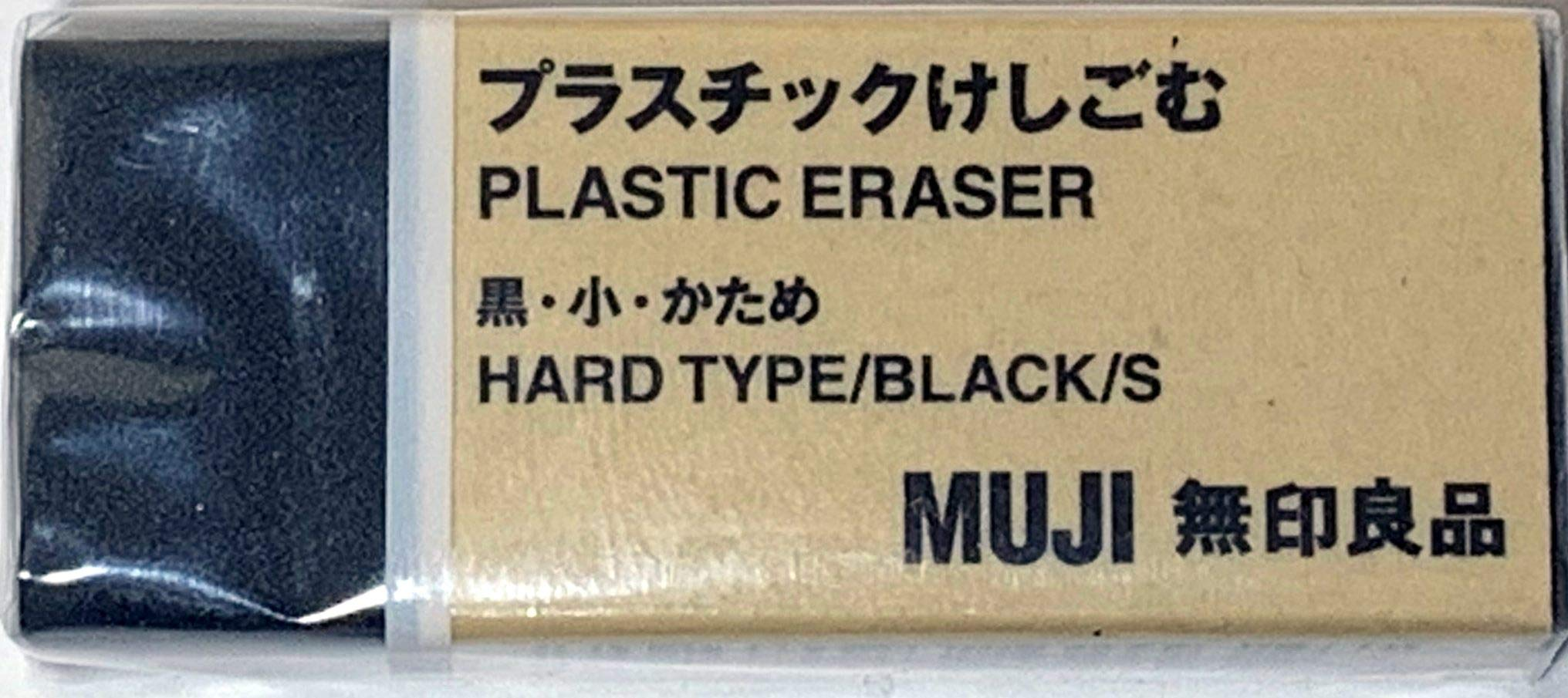 MUJI Plastic Eraser Black Small 5 pcs Set New design of 2019 (Black) by MUJI-JAPAN (Image #1)
