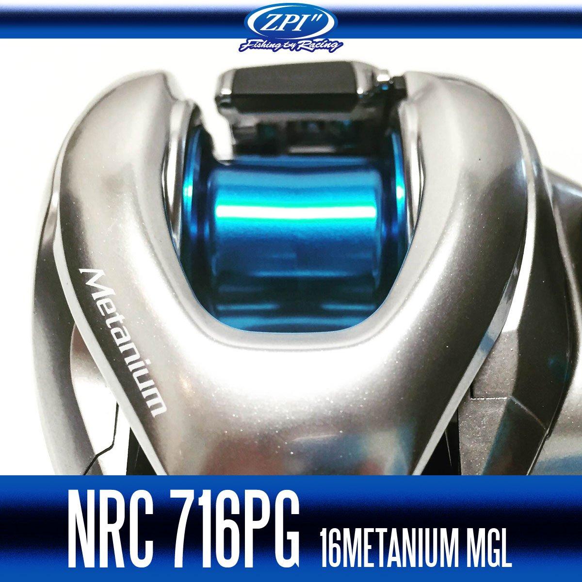 【ZPI】 シマノ 16メタニウムMGL用 NRC716PG スプール バイオレット  B01MDUES1Z