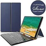 エレコム キーボード Bluetooth タブレット汎用ケース一体型 8.5~11.1インチ(iPad Pro 9.7/10.5/11対応)レザー ブルー TK-CAP03BU