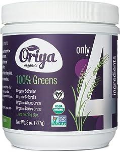 Oriya Organics 100% Greens - Certified Vegan, USDA Organic, Non GMO