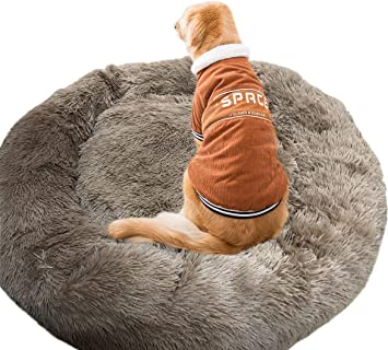 Warm Fluffy Extra Large Dog Beds Washable Round Calming Fur Donut Cuddler Pet Bed For Large Extra Large Dog Xxxl 120 Brown Amazon Co Uk Pet Supplies