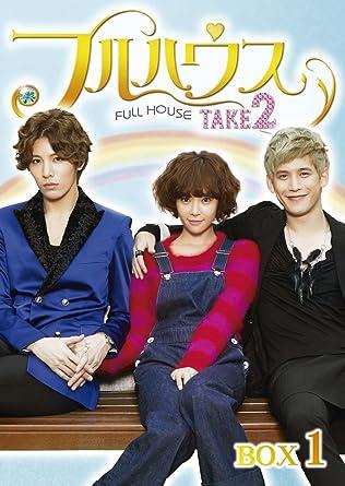Amazon   フルハウスTAKE2 DVD-B...