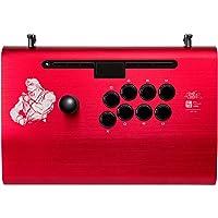 Victrix Ken Limited Edition Pro Fs Arcade Fight Stick - PlayStation 5