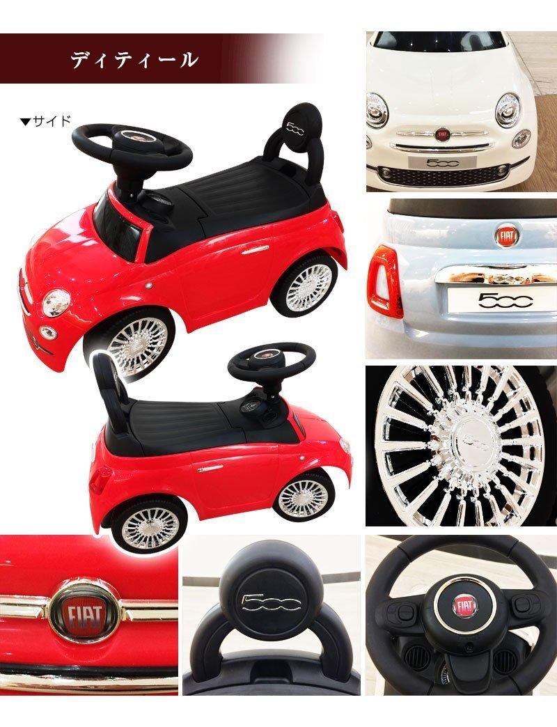42c9b15e6a4780 Amazon | FIAT公認 足けり乗用玩具 フィアット500 FIAT500 足けり玩具 ST基準適合検査合格 (ホワイト) | 乗用玩具 |  おもちゃ