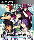 BEYOND THE FUTURE PS3版