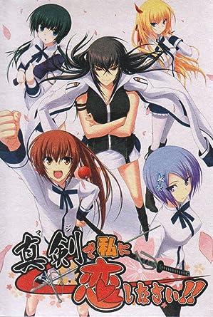 oh girls Majikoi samurai