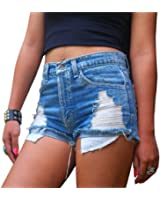 Vibrant Women's Juniors Denim High Waist Cutoff Shorts at Amazon ...