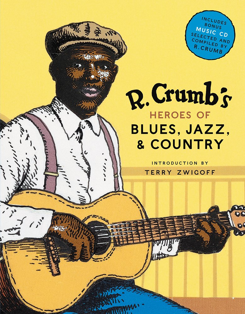 Blues Artists who Shouldnt be Confused (A Blues Music Primer Book 1)