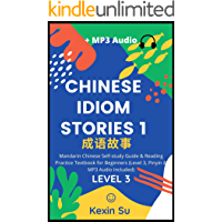 Chinese Idiom Stories (Part 1): Mandarin Chinese Self-study Guide & Reading Practice Textbook for Beginners (Level 3…