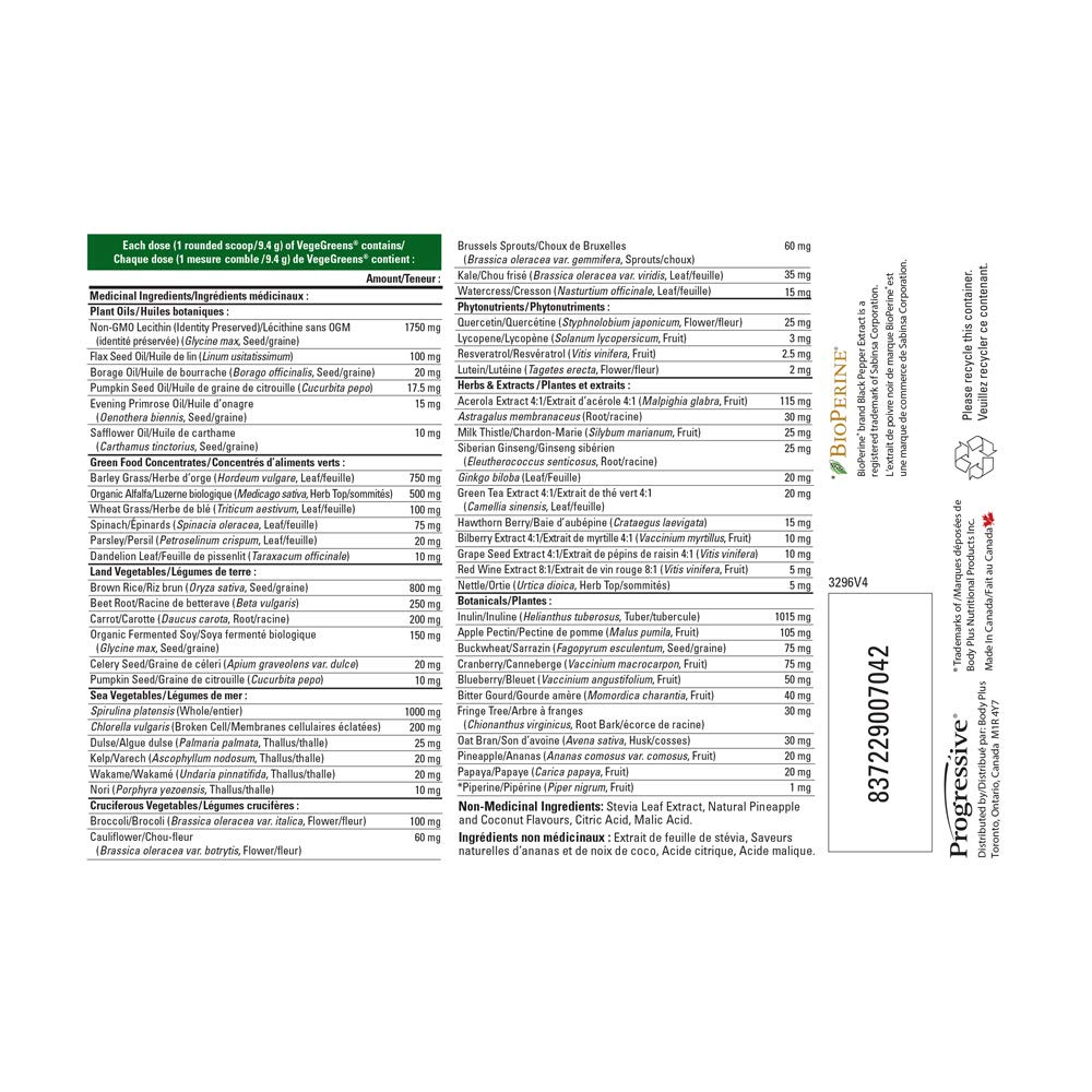 Amazon.com: Progressive VegeGreens 530g - Pineapple Coconut: Health & Personal Care