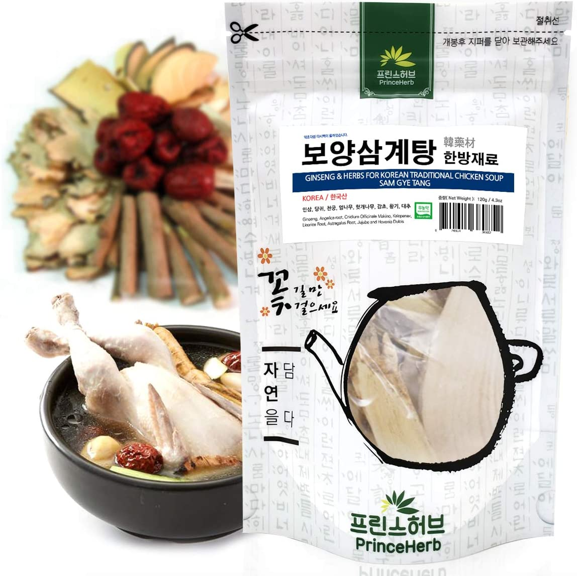 [Medicinal Korean Herb] Ginseng and Medicinal Herbs Mix for Korean Traditional Chicken Soup (Herbs for Sam Gye Tang) / 삼계탕 약재 Dried Bulk Herbs Imported from S. Korea 3oz (86g)