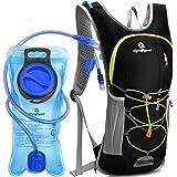 Spoligod Hydration Backpack, Hydration Pack with 2L Hydration Bladder,Water Backpack Pack Suitable for Men Women Kids Biking,
