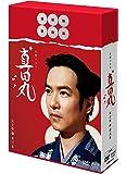 【Amazon.co.jp限定】真田丸 完全版 第弐集(Amazonロゴ柄CDペーパーケース付) [DVD]
