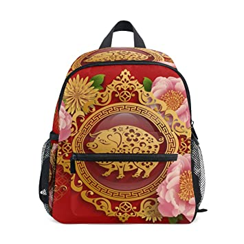 0bbbab1ffe Amazon.com  Age 3-8 Happy Chinese New Year 2019 Of The Pig Toddler  Preschool Backpack