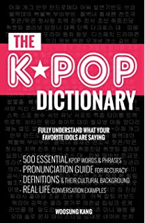 The Ultimate KPOP Handbook: KPOP Fan's Must Have : 3-in-1 Combo Pack